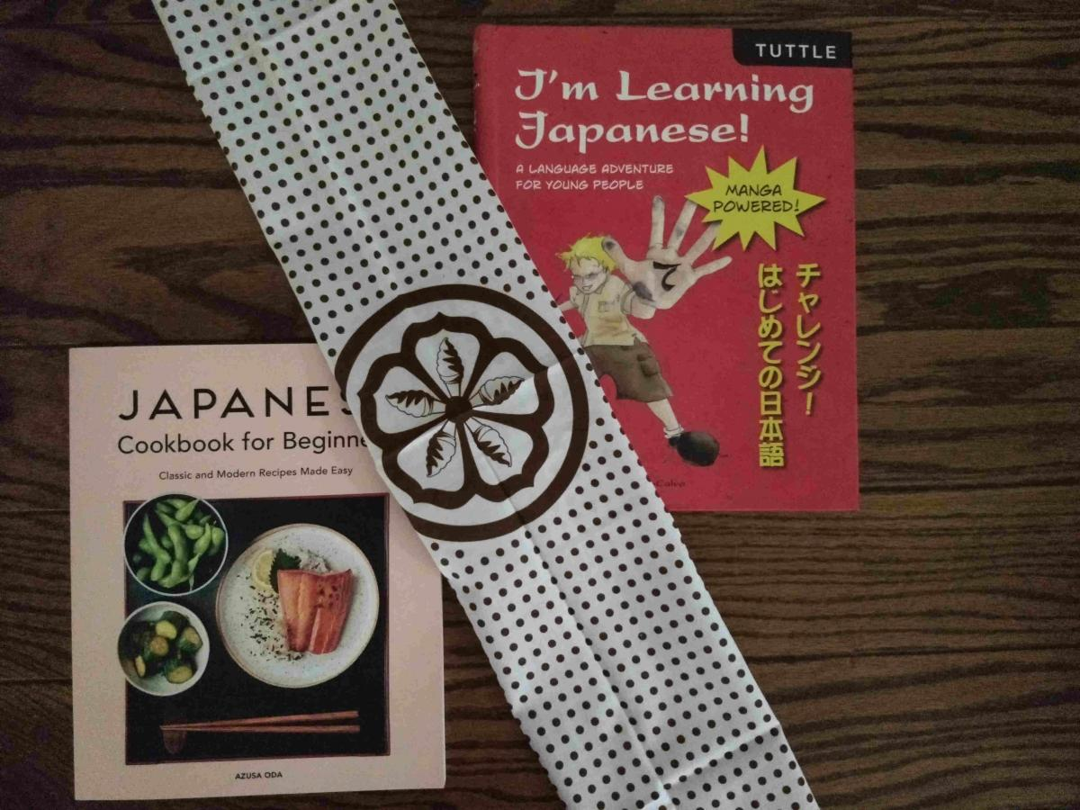 Explore Japanese culture with the Japanese American National Museum